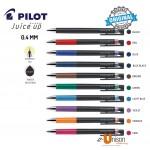 Pilot Juice Up Gel Pen 0.4mm