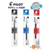 Pilot G-2 Retractable Gel Pen Refill 0.7mm