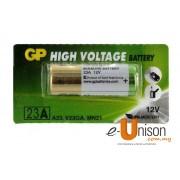 GP Battery A23